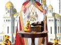 Catedrala-patriarhul-daniel