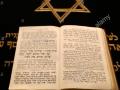 torah-in-stadttempels-synagoge-wien-osterreich-bm2h8y